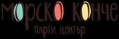 Детски Център Морско Конче